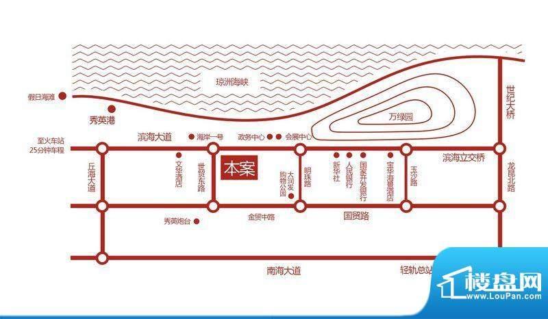 海航国际广场交通图