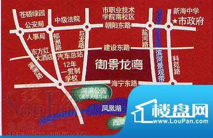 御景龙湾交通图