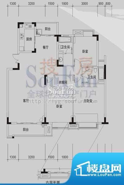 御景龙湾B2(3室2厅面积:139.69m平米
