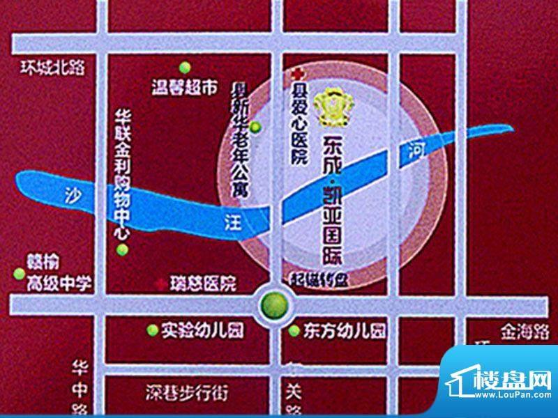 东成·凯亚国际交通图