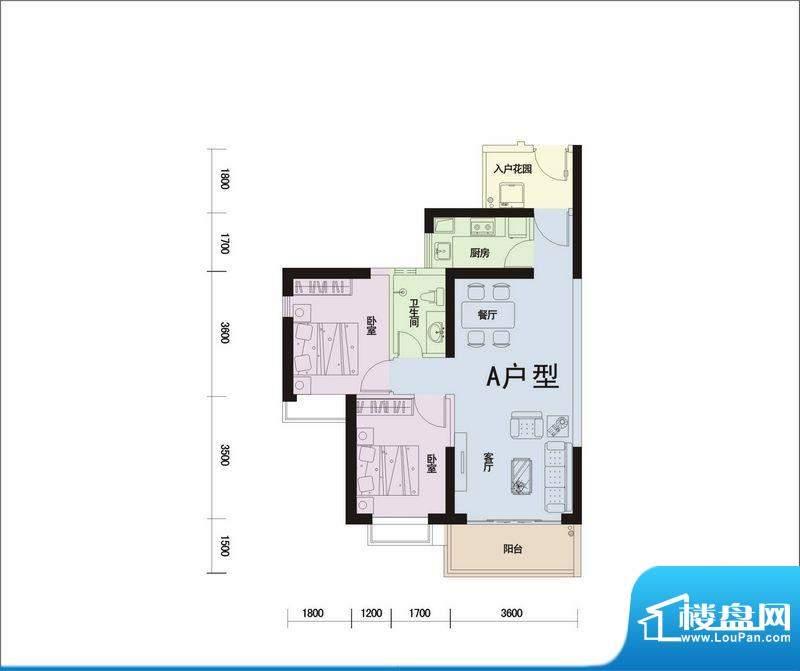 德信滨江绿都A户型图面积:79.41平米