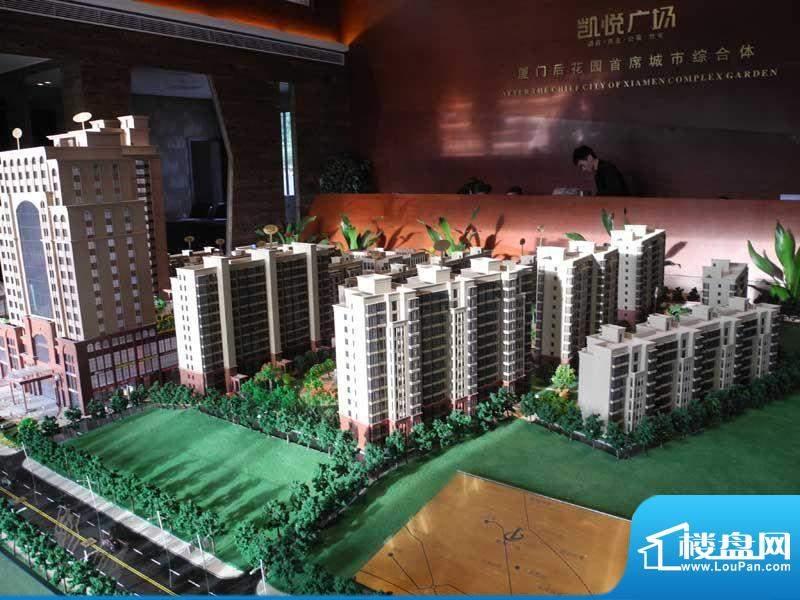 凯悦广场实景图