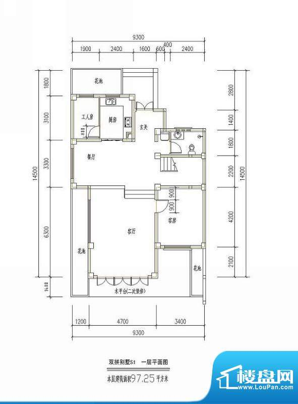西海瑞园双拼别墅S1面积:97.25平米