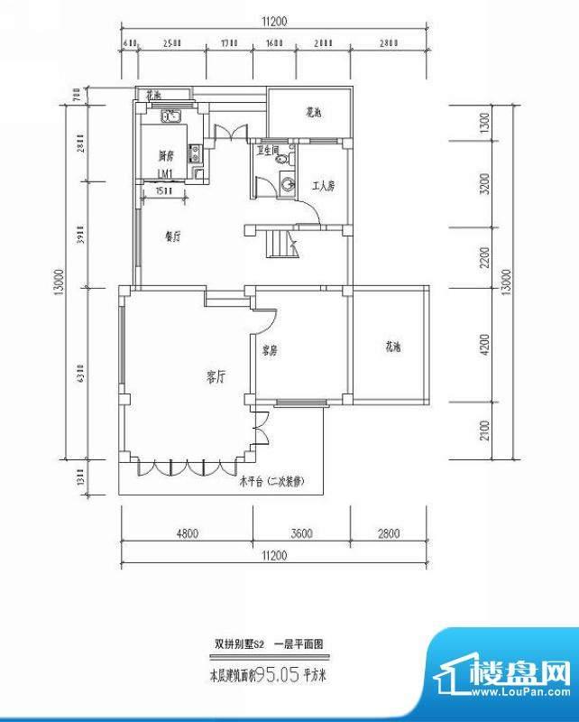 西海瑞园双拼别墅S2面积:95.05平米