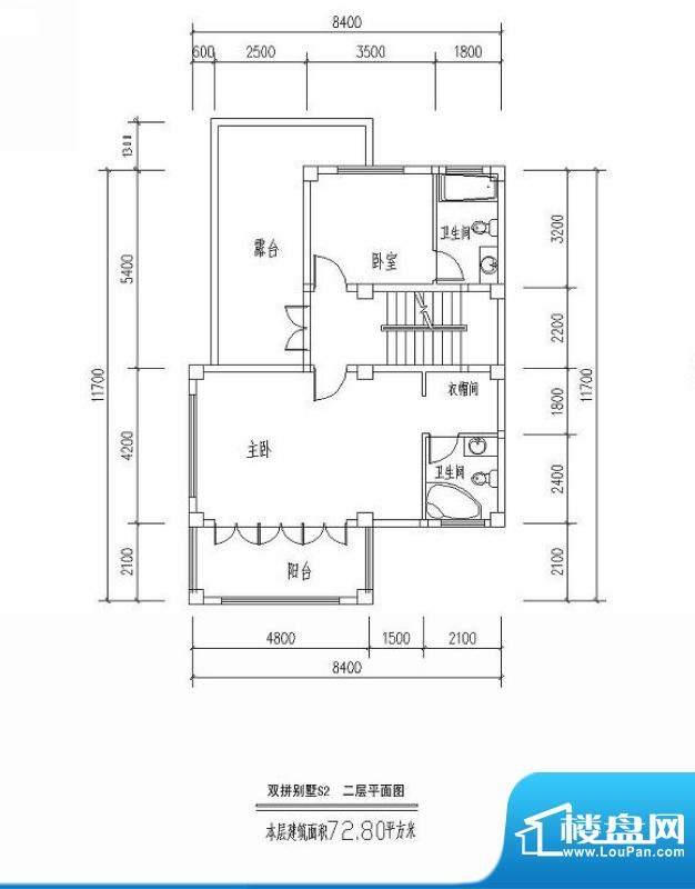 西海瑞园双拼别墅S2面积:72.80平米