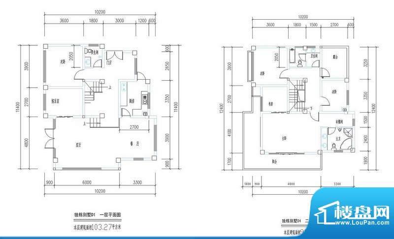 西海瑞园独栋别墅D1面积:194.28平米