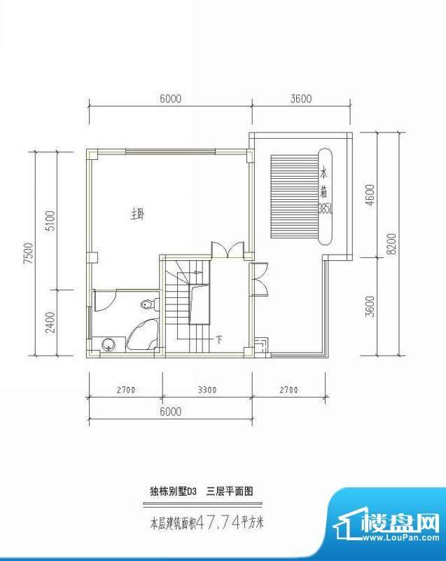 西海瑞园独栋别墅D3面积:47.74平米