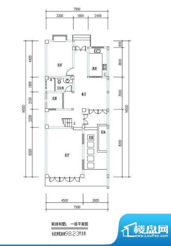 西海瑞园联排别墅L户面积:98.23平米