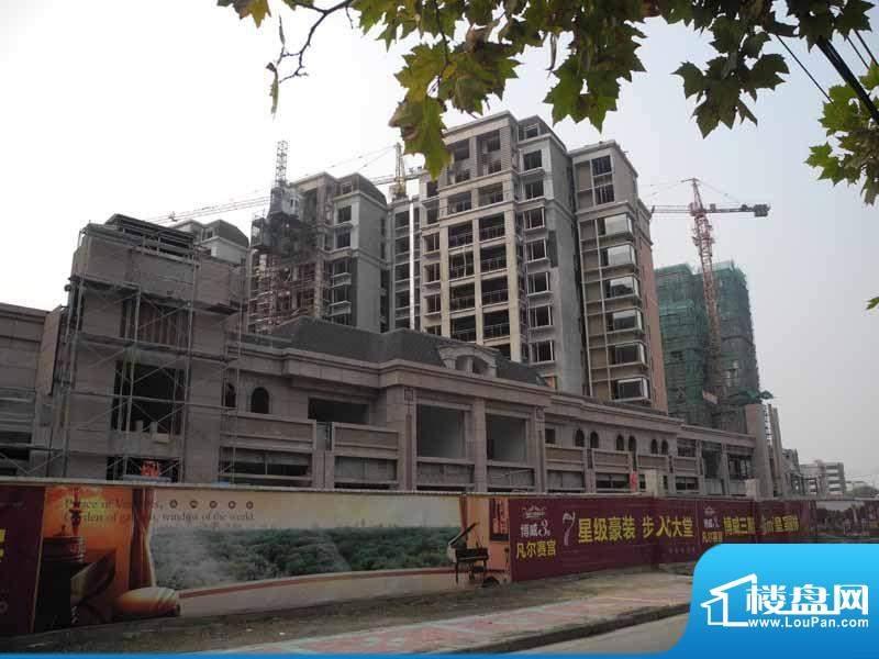博威·江南明珠苑实景图