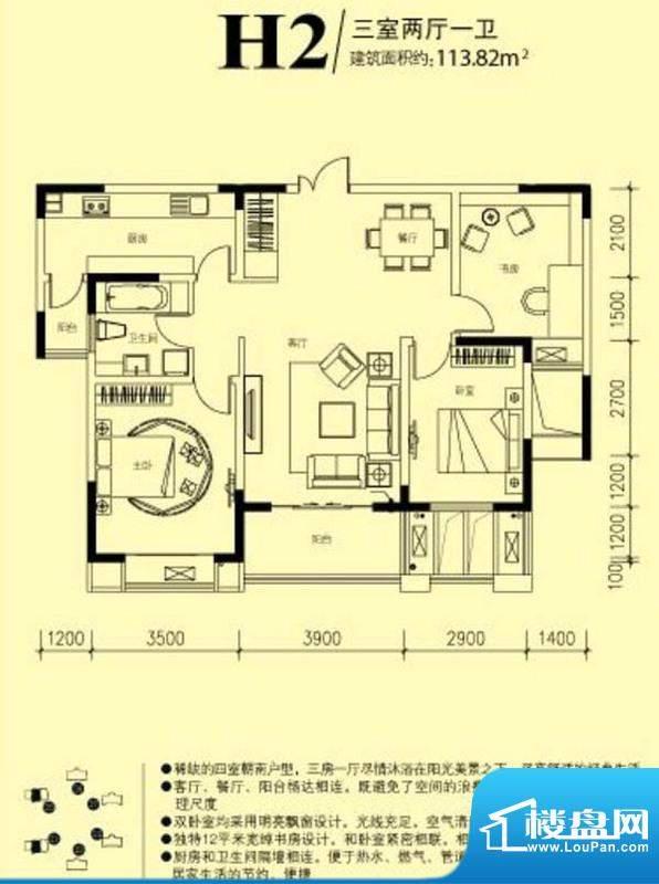 博威·江南明珠苑两面积:113.82m平米