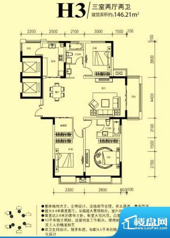 博威·江南明珠苑H2面积:146.21m平米