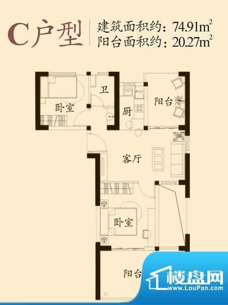 绿岛C户型 2室1厅1卫面积:74.91平米