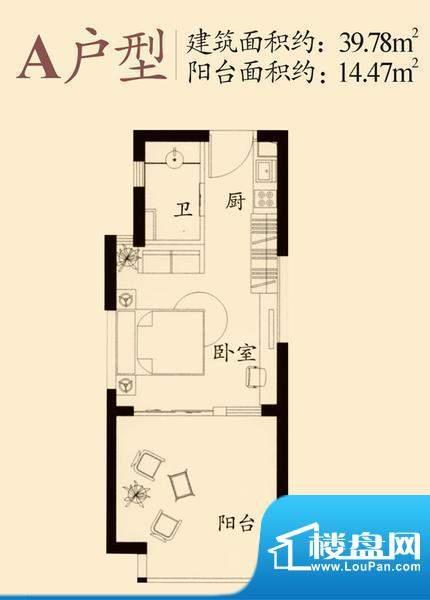 绿岛A户型 1室1厅1卫面积:39.78平米