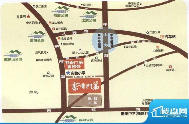 书香门第交通图