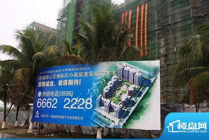 城市明珠宣传标识(20110429)