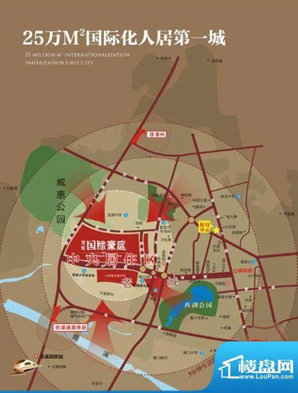 港城国际豪庭交通图