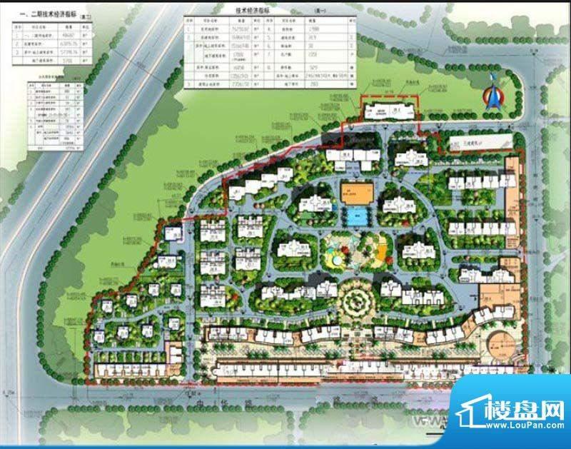 港城国际豪庭效果图