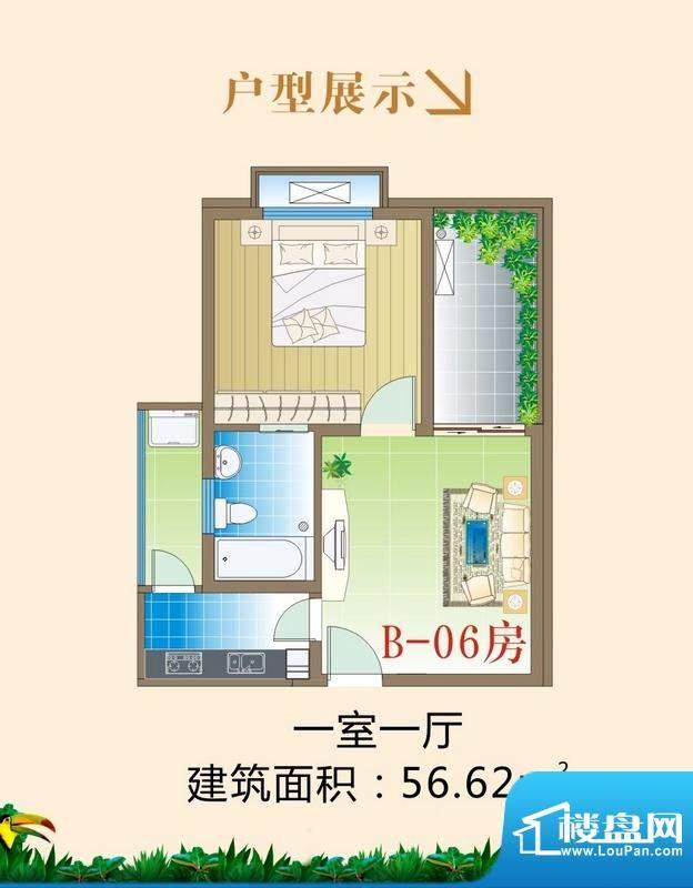 云鼎雅苑B-06房户型面积:56.62平米