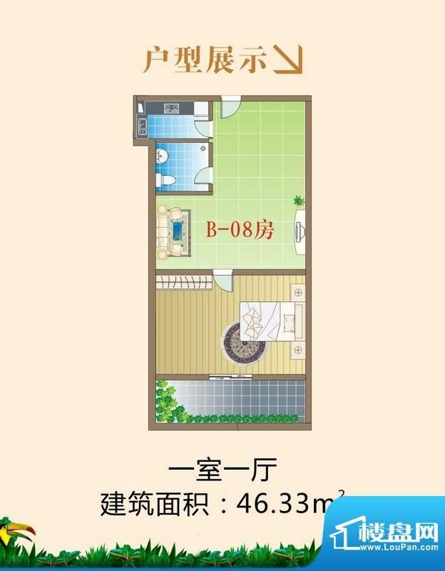 云鼎雅苑B-08房户型面积:46.33平米