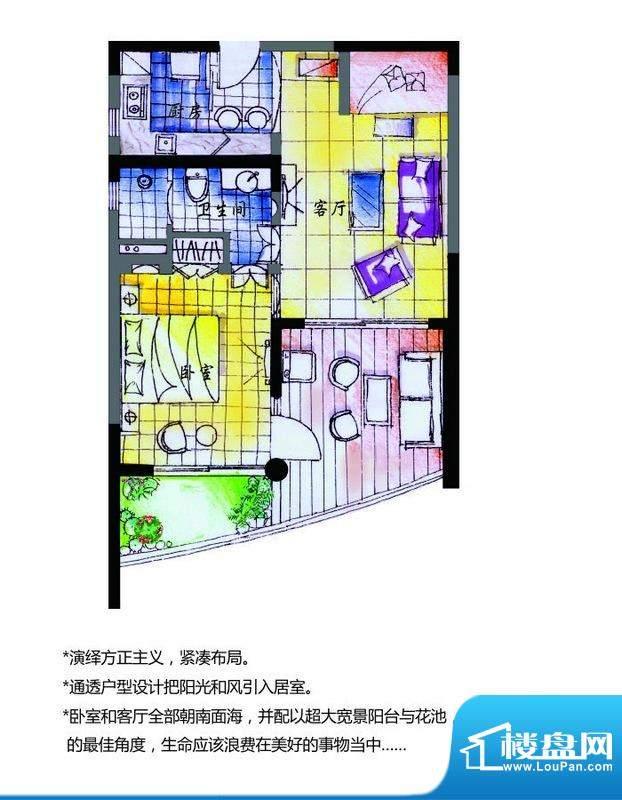 海拓澜湾B户型图 1室面积:71.05平米