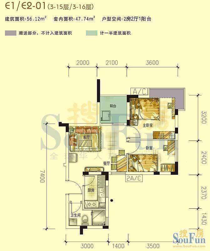 翰林二期8090HOUSE户面积:56.12平米