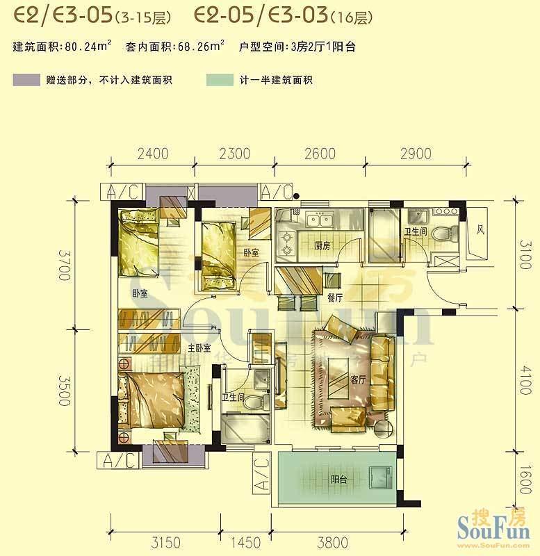 翰林二期8090HOUSE户面积:80.24平米