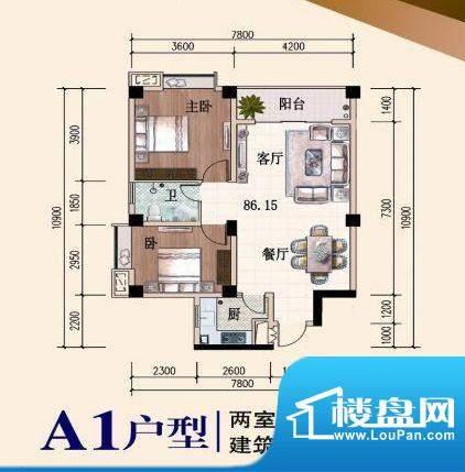 椰林山庄A1户型 2室面积:86.15平米