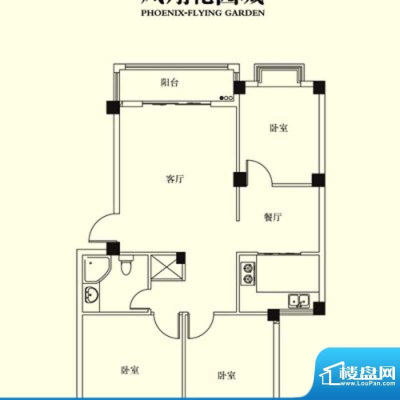 凤翔花园城户型图 3面积:123.00m平米