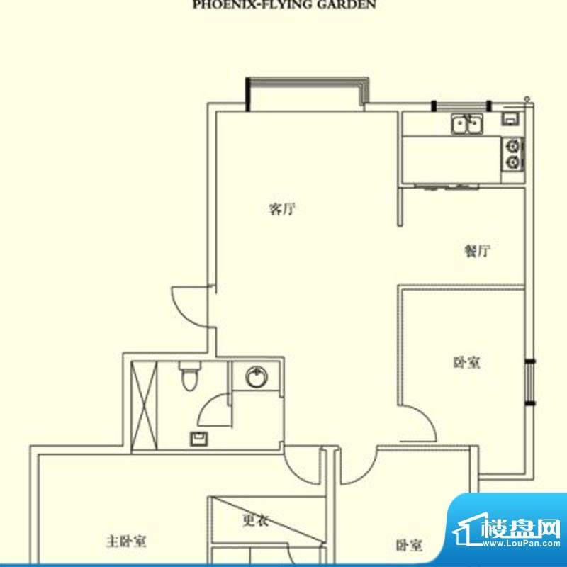 凤翔花园城户型图 3面积:132.00m平米