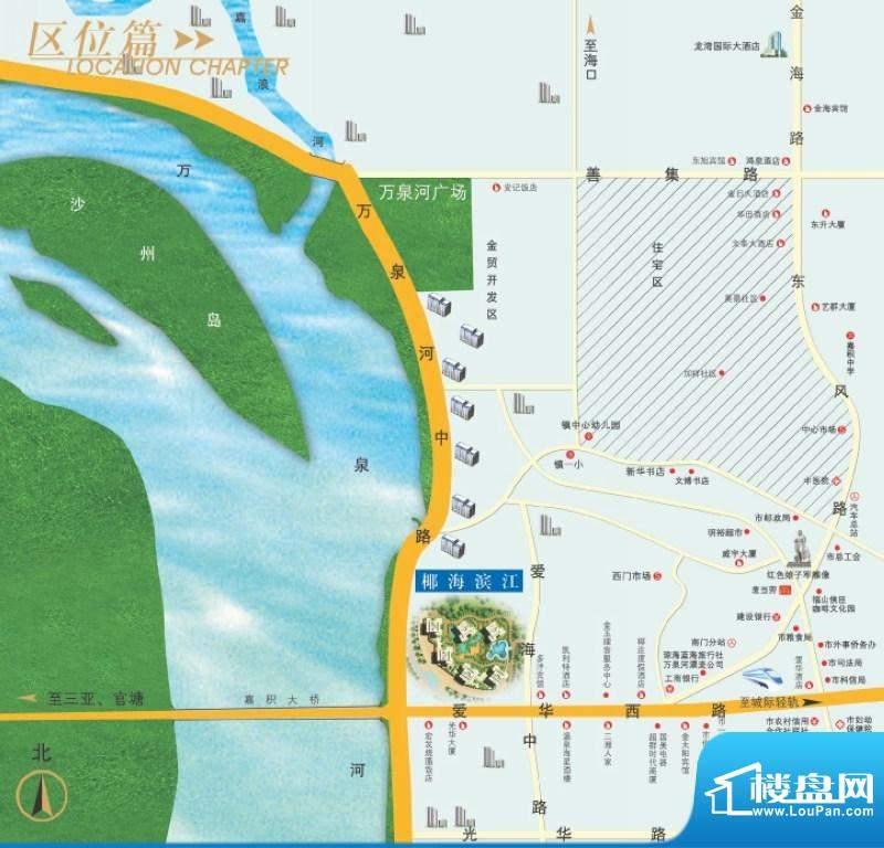 椰海滨江交通图
