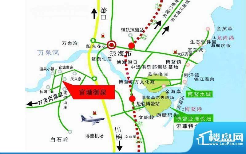 官塘御泉庄交通图