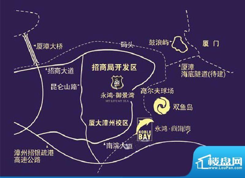 永鸿.尚海湾交通图