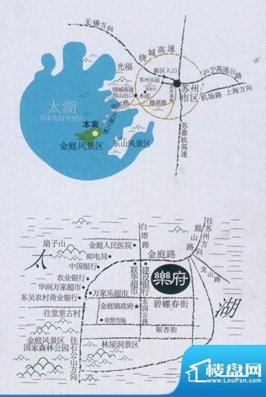 金庭乐府交通图