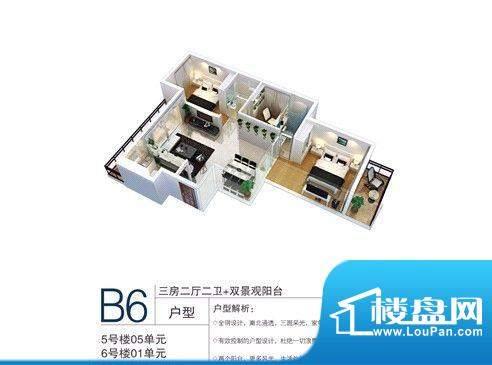 丹霞名城B6户型图面积:142.00m平米