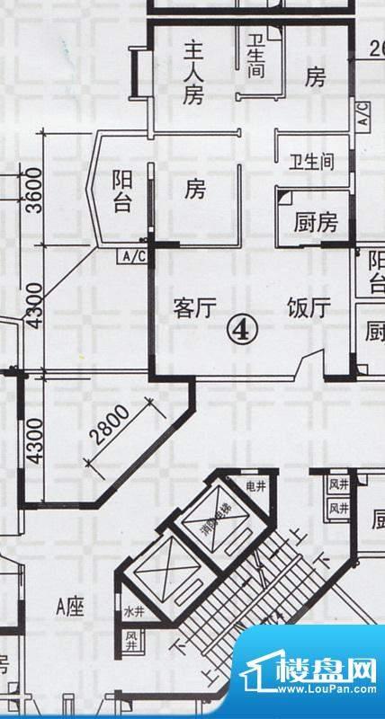 新都雅居A栋04户型 面积:97.53平米