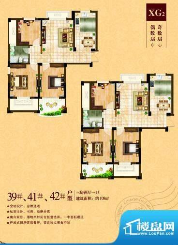 中茵名都三房两厅一面积:108.00m平米