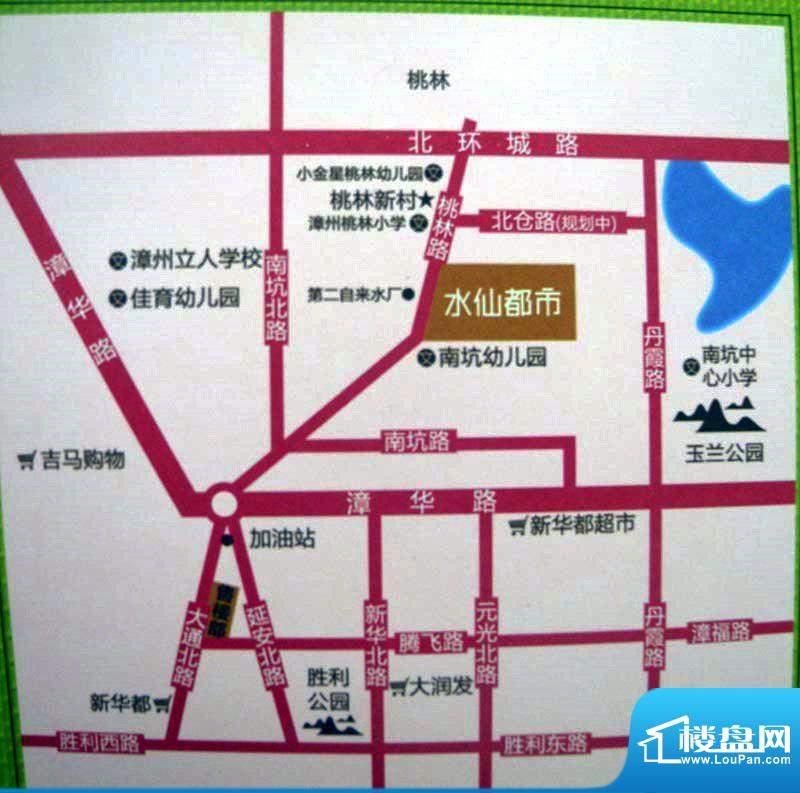 水仙都市交通图