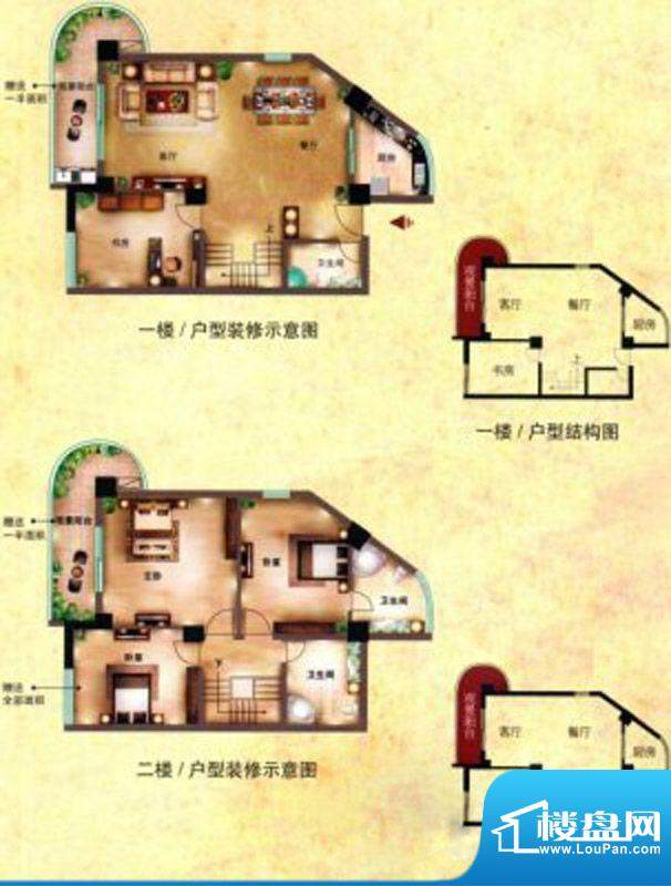 立欣东方新城户型图面积:156.00m平米