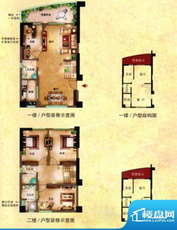 立欣东方新城户型图面积:146.00m平米