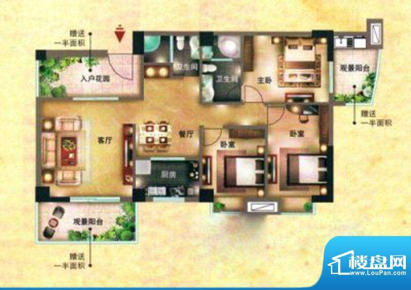 立欣东方新城户型图面积:125.00m平米