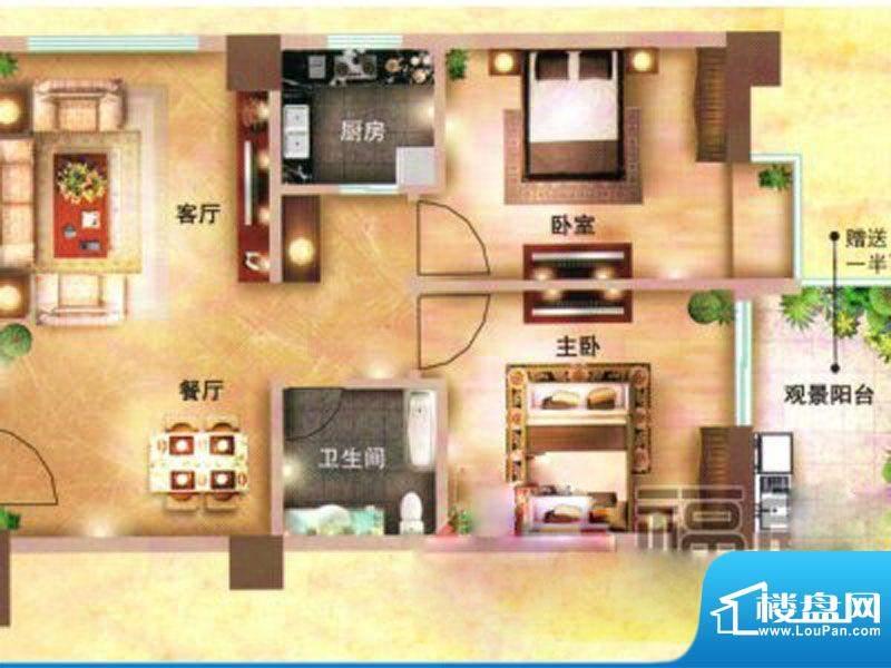 立欣东方新城户型图面积:89.00m平米
