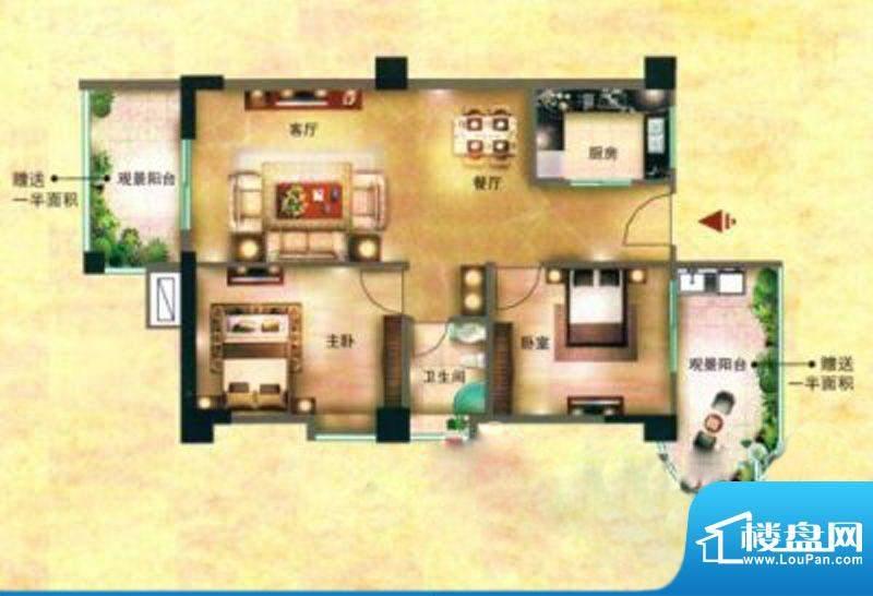 立欣东方新城户型图面积:93.00m平米