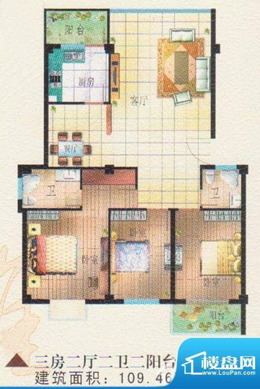 林语花溪户型3室2厅面积:109.46m平米