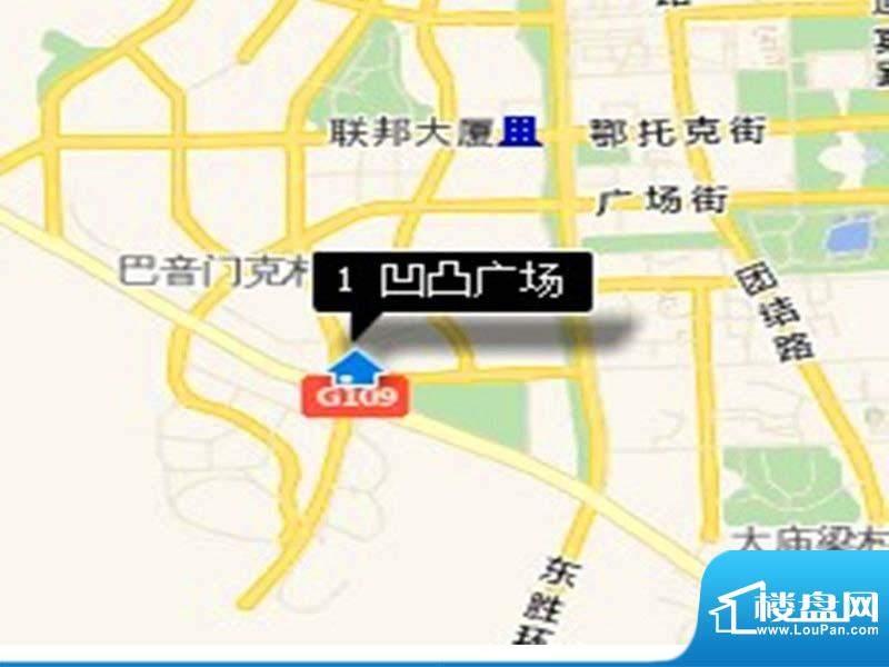 凹凸广场交通图