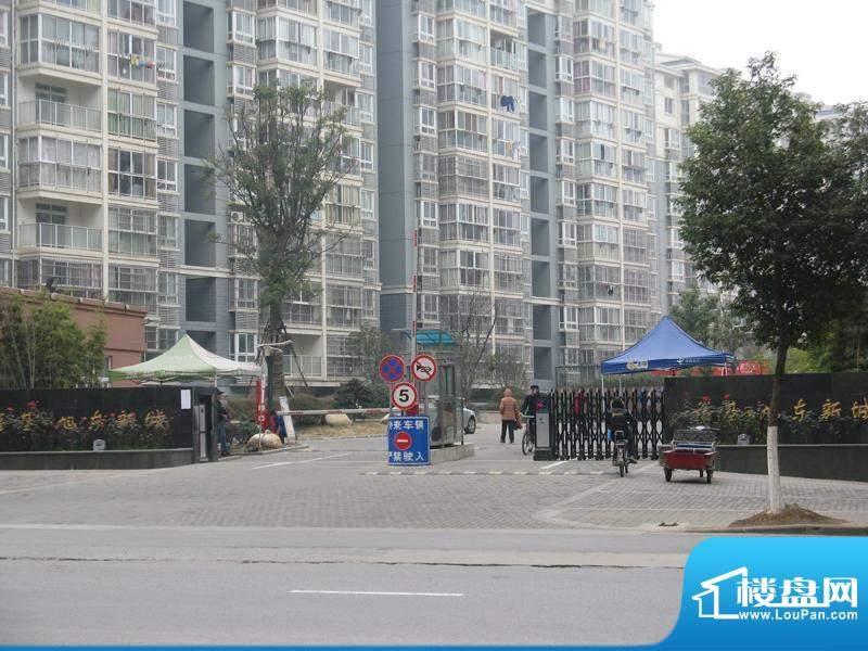 旭东新城实景图