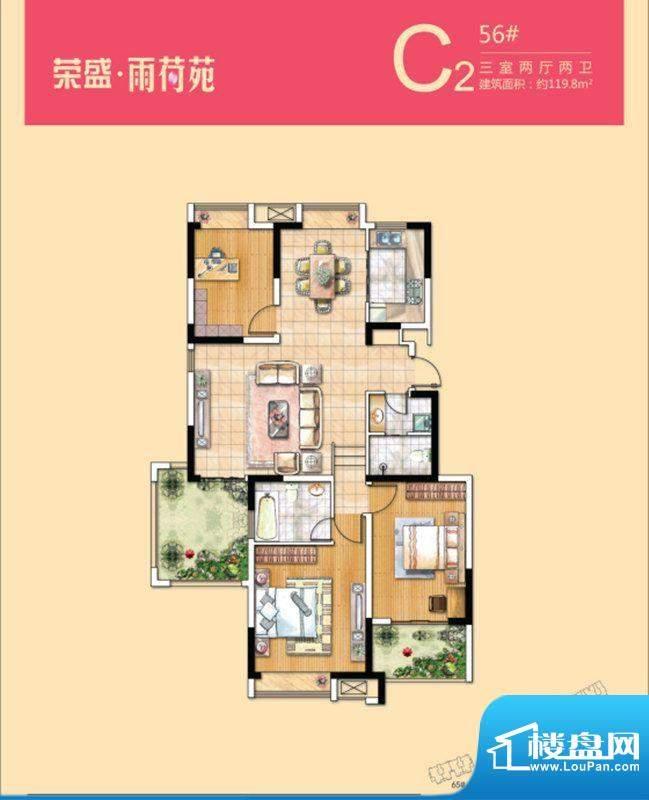 荣盛龙湖半岛雨荷苑面积:0.00平米