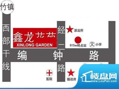 鑫龙花苑交通图