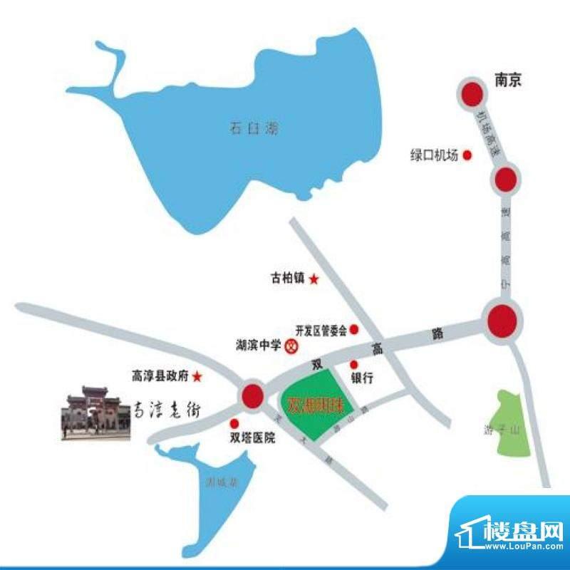 双湖明珠交通图