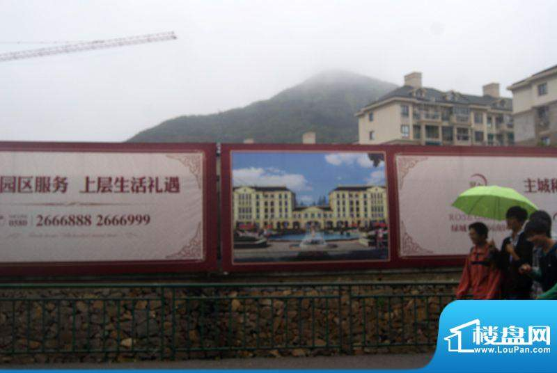 绿城玫瑰园南区外景图(2011.11.02)