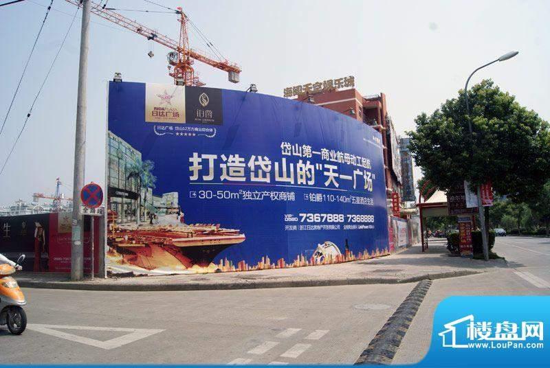 日达广场外景图(2011.09.08)
